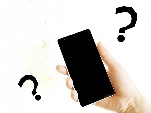 格安携帯からの乗り換えでも違約金は必要?